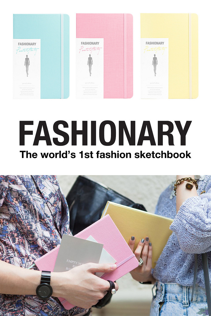 fashionary sketchbook - must have accessory