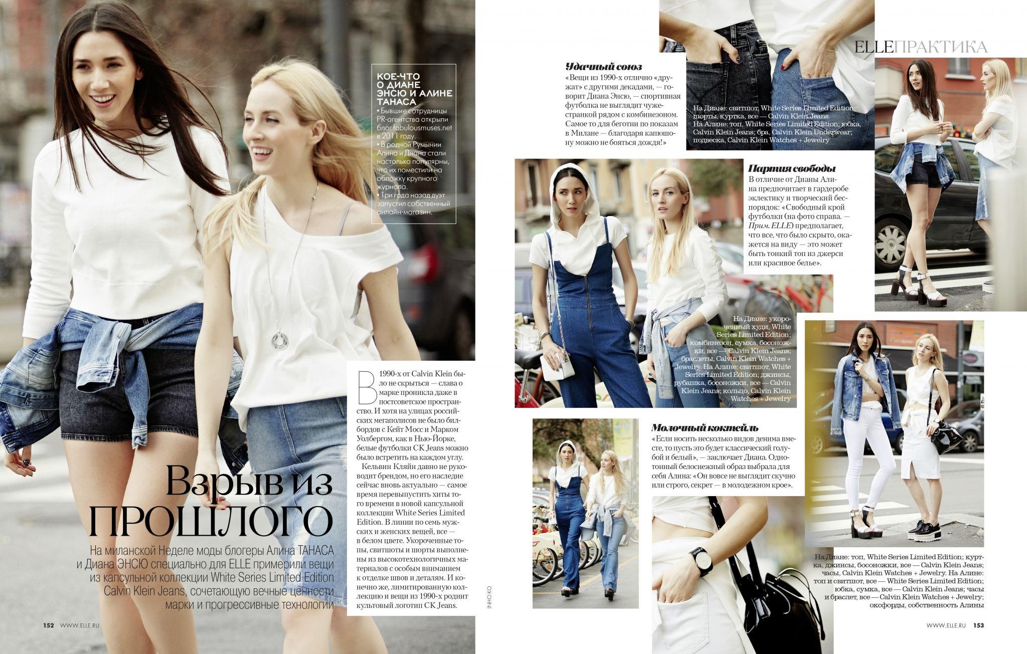 best-fashion-blog-romania-fabulous-muses-diana-enciu-alina-tanasa-elle-russia